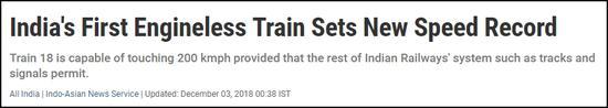 原文标题:印度首列动车组速度破新纪录 图源:新德里电视台