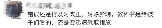 """""""李焕英""""拍摄地成网红景点,摄影师给游客拍照到手软"""