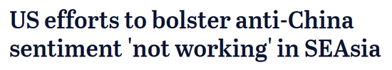 澳大利亚《悉尼先驱晨报》报道截图