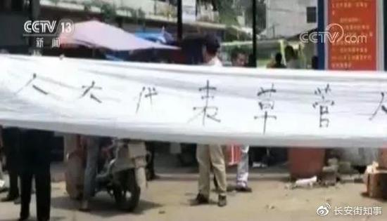 上海熊猫互娱文化有限公司再成失信被执行人14:49