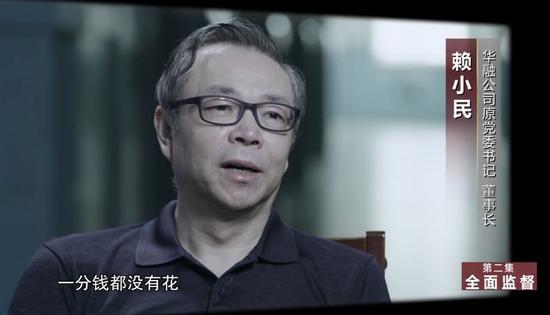 黑龙江牡丹江市政府原副秘书长程鹏受审曾遭通缉
