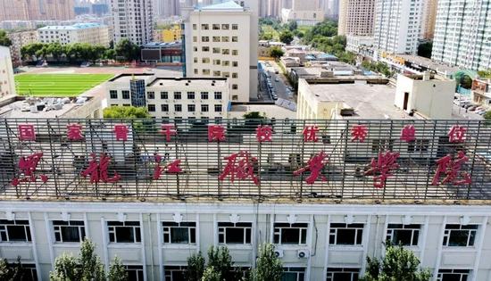 在黑龍江職業學院一街之隔就是哈爾濱理工大學、黑龍江大學等高校。圖/視覺中國