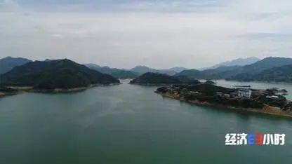 湖南省安化县
