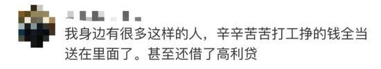 防风防雨防雷电!今明两天北京有对流天气