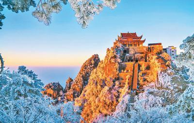 九华山地质公园