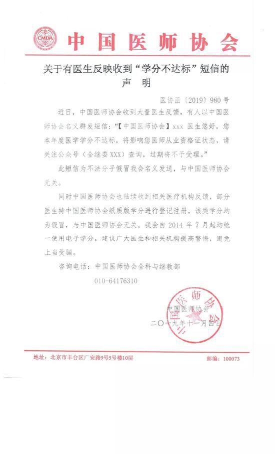 紧邻临港新片区绿地控股4.3亿底价拿下上海一商业地块