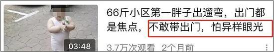 Tencent下开远4% 川普:好国企业能够持续正在中国运用微疑