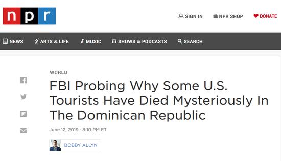 美国全国公共广播电台(NPR)报道截图