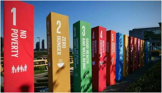 ▲聯合國氣候變化框架公約圖片(圖源:網絡)