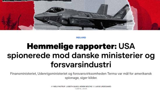 丹麦广播公司吐露美国对丹麦开展间谍运动
