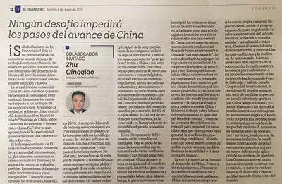 中国要给美国上一课 2大清单3大预警美读懂了吗?