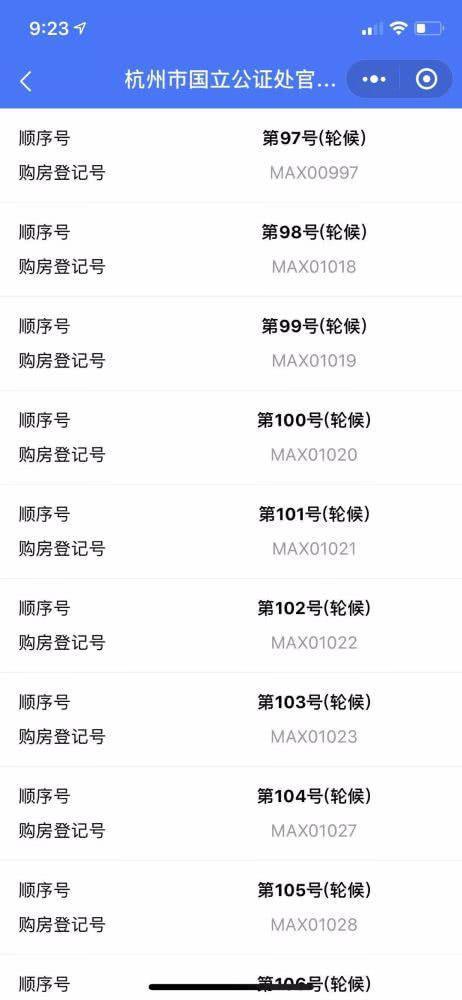 香港8月19日发生了什么?一文速览