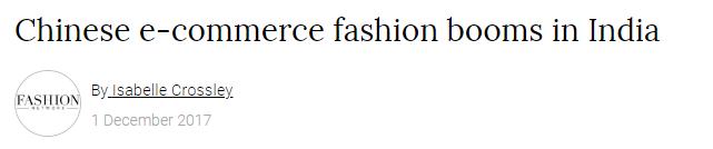 ▲图片截取自Fashion Network 官网