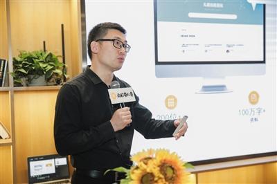 2019年4月10日,李治中参加天津向日葵儿童公益科普讲座。受访者供图