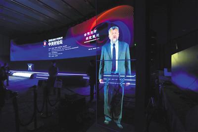 中关村论坛开幕 与科博会融合举办