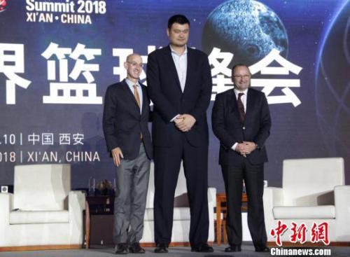 资料图:中国篮协主席姚明与NBA总裁亚当・萧华(左)、国际篮联秘书长帕特里克・鲍曼(右)在2018世界篮球峰会现场。 张一辰 摄