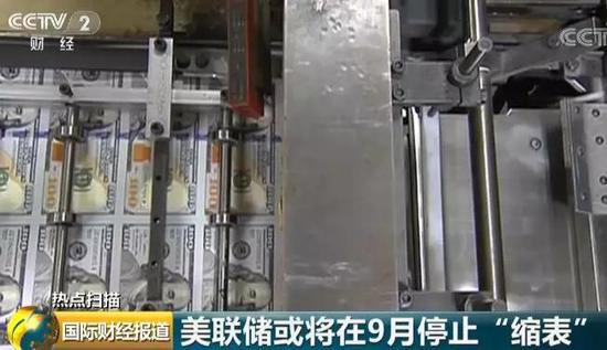 全球货币政策大转向 中国资产将受青睐