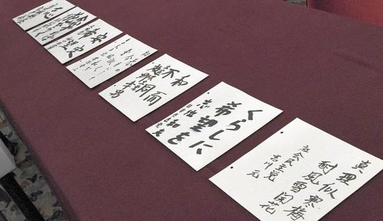 """各党首的""""书法作品""""(日本《每日新闻》)"""