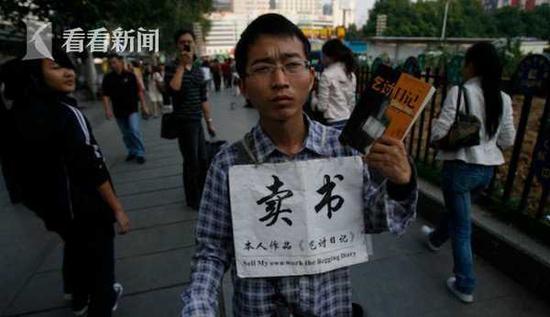[看点]15岁考入北大,清华教授吴国盛:真正成长在大学之后