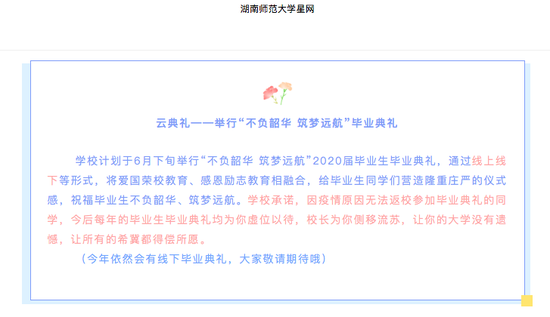 http://www.758340.live/hunanlvyou/156246.html