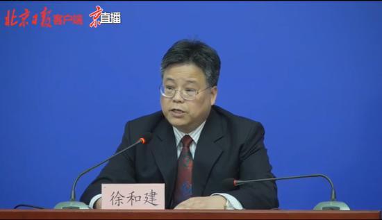 北京:严防第三国人员中转入境进京