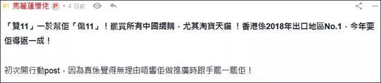 """越南主题基金登场QDII基金""""亚洲势力""""增强"""
