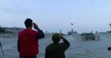 李安甫到天安门广场观看升旗仪式。