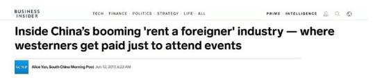 """△在中国蓬勃发展的""""租老外""""行业内幕-西方人只要出席活动就能获得报酬"""