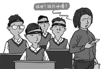 头环监测学生上课是否走神?北青报:这是反教育