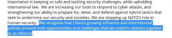"""""""伦敦宣言""""中提到中国的表述,截图自北约官网"""