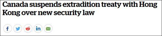 """加拿大威脅要對香港國安法采取""""進一步措施"""",涉及移民和貿易圖片"""