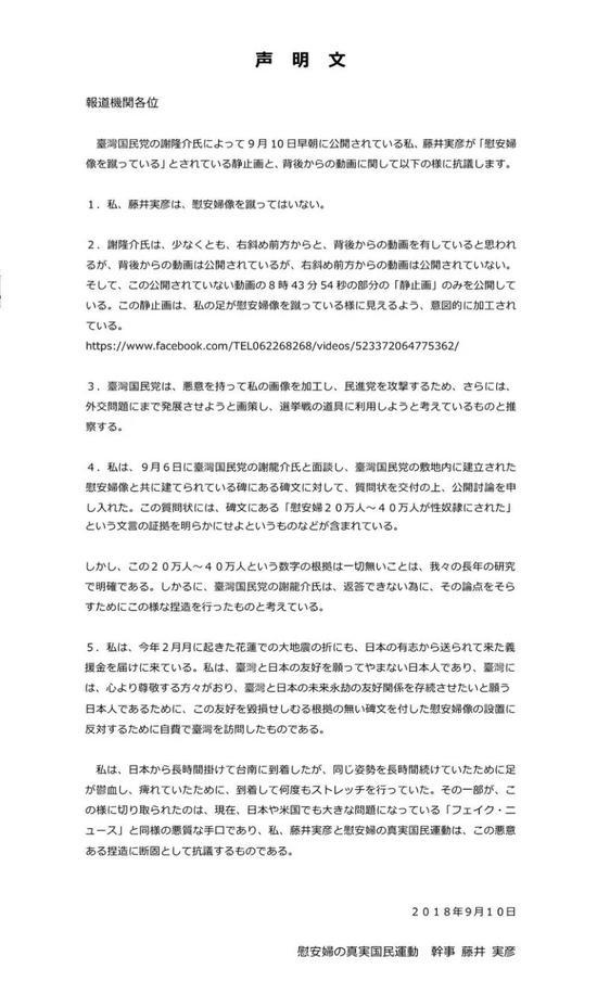 沧州黑社会王小明枪案_潍坊供热网