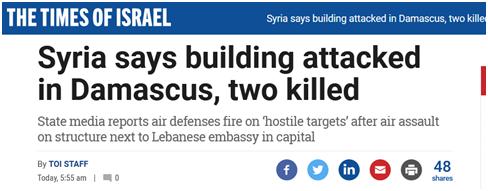 黎巴嫩驻叙利亚大使馆附近发生爆炸 致2死6伤