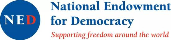 美国国家民主基金会(NED)标志