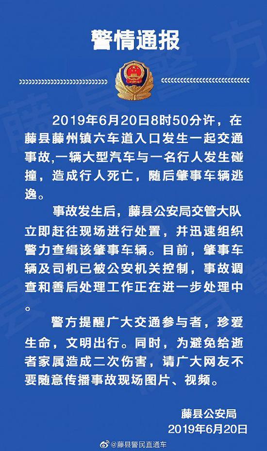 日媒:日本前首相安倍晋三参拜靖国神社