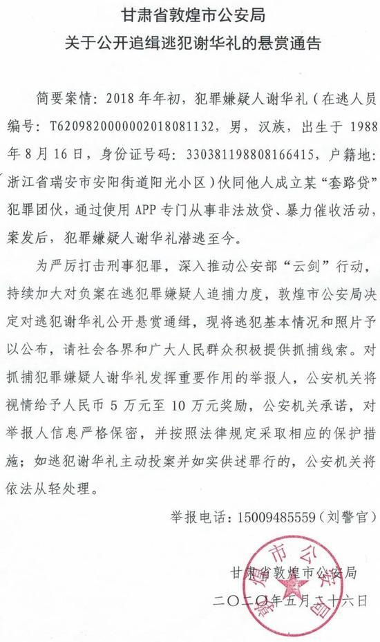 山东省教育厅:冒名顶替入学 零容忍严查处