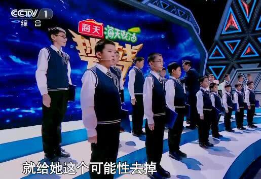 李昌钰老师改动目标人物的站位