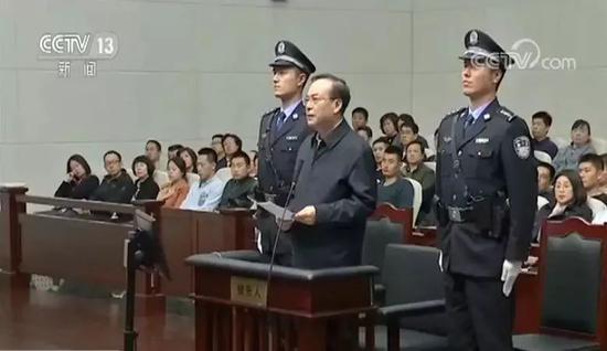 孙政才资料图
