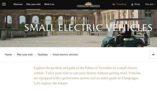 凡尔赛宫网站截图