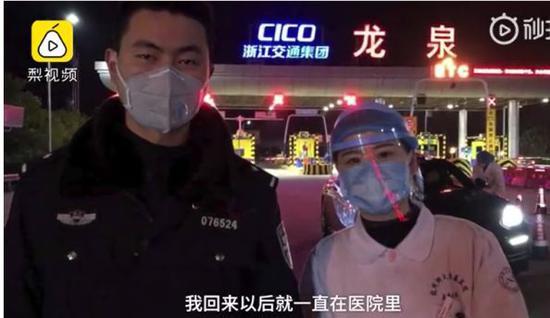 新冠肺炎 | 北京中医医院:使命在肩,无惧亦无悔