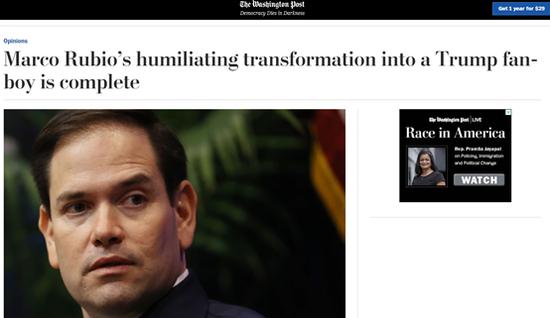 """(图为美国《华盛顿邮报》刊文嘲讽卢比奥对特朗普的态度大""""变脸"""")"""