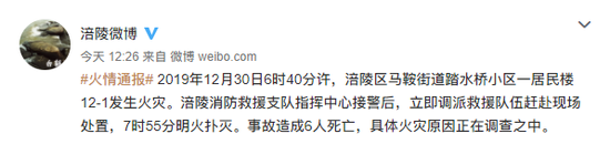 戴假发12年央视主持人李梓萌第一次摘下假发,网友调侃胜过杨幂!
