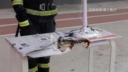 郑州启阳公司90后员工出志愿减班被个人扣一个月绩效