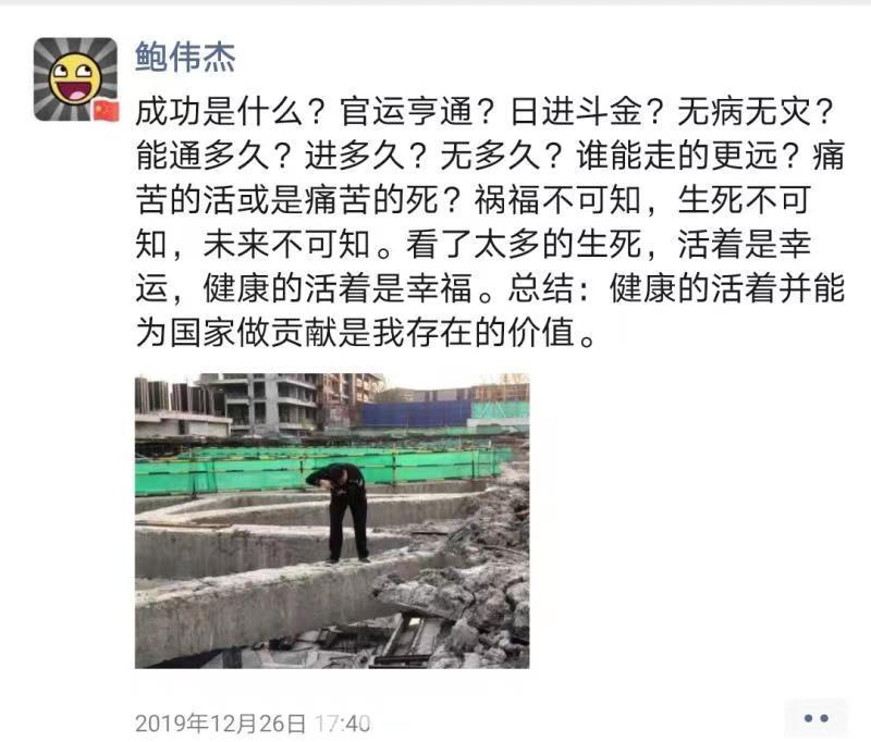揪心!杭州85后刑警勘查现场从7楼坠落!