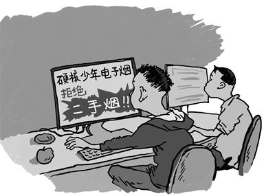 漫画/陈彬