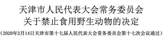 陈竺:希望广西在实施健康中国行动中领先一步