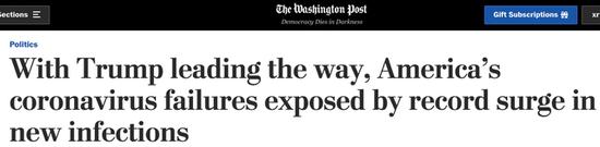 《华盛顿邮报》:新增确诊人数破纪录 美国抗疫失败