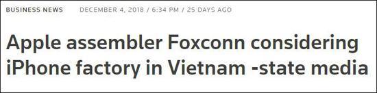 不少国际企业为规避美国特朗普政府的关税措施 把原先设在中国的加工厂转移到以越南为代表的东南亚国家
