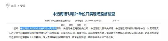 中俄在安理会怒批美国试射导弹 俄大使指责美玩弄武力