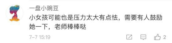 日本专家证实:目前在日本流行的新冠病毒来自欧美